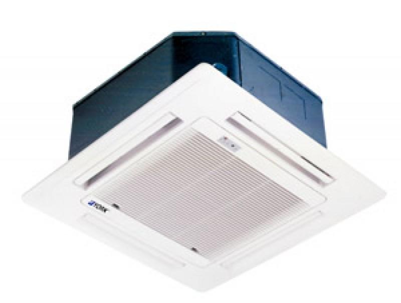 Máy lạnh nào tốt và tiết kiệm điện năng nhất hiện nay - Nhà Đẹp Số (6)
